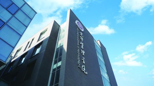 Guanghua Facilities Photo
